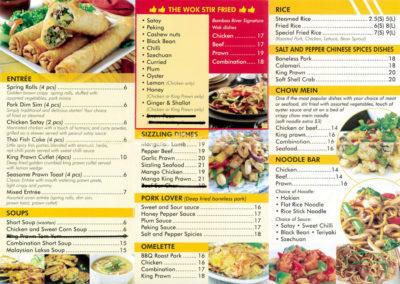 vincentia-chinese-menu